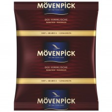 Mövenpick coffee 100% Arabica Swiss Filter Coffee (100 x 3pints)