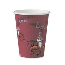 Hot Paper Cups 12 oz  - Bistro