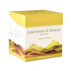 Birchall Lemongrass & Ginger 20's Prism